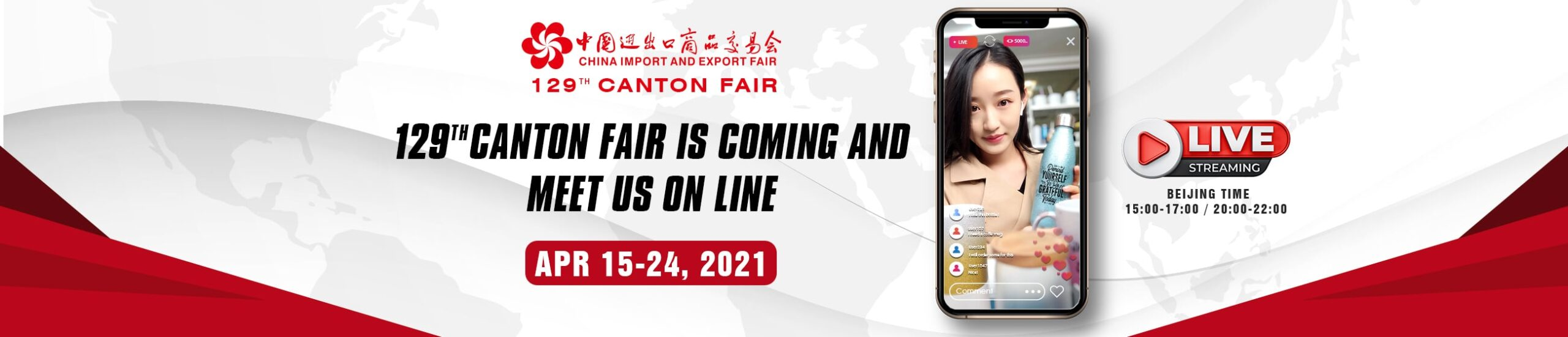 2021 Canton Fair